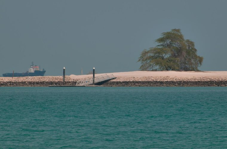 Ashghal announces new Palm Island project