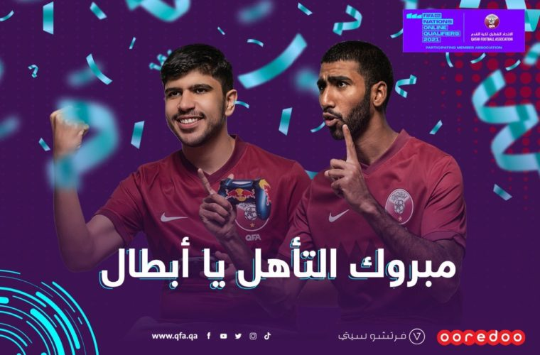 Qatar qualifies to FIFAe Nations Cup 2021<img src=